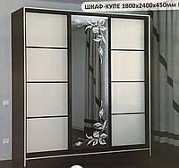 Шафа-купе 3-х дв. худ. матування