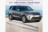 Оригинальные рейлинги (2 шт) Land Rover Discovery V
