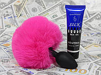 Анальная пробка милый хвостик зайки Anal Tail bunnies + смазка Silk 30ml