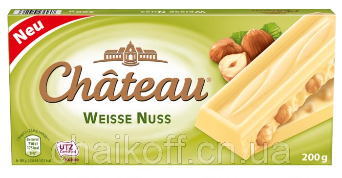 Шоколад белый Chateau Weisse Nuss -с лесными орехами 200 г ( Германия)