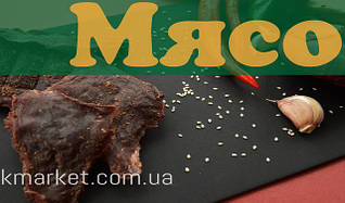М'ясо та м'ясна продукція