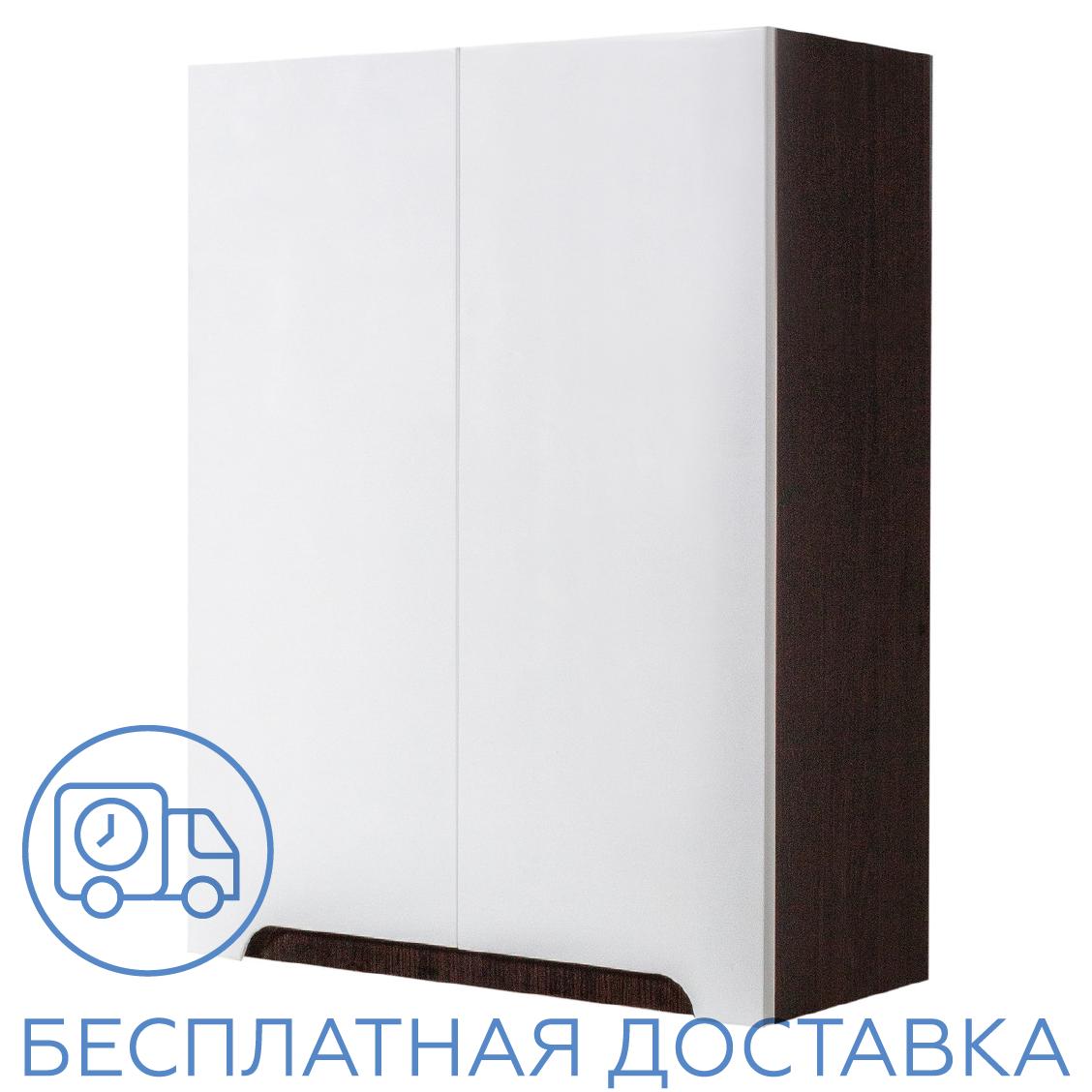 Шкаф навесной для ванной комнаты Симпл-Венге 60-02 ПИК