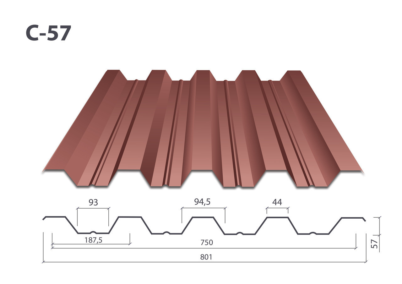 Профнастил Н-57 глянец (0.5 мм) Турция