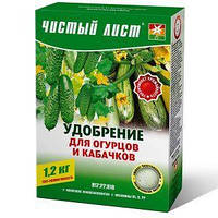 Добриво унівесальне для розсади Чистий лист, 300 гр./ Удобрение для рассады Чистый лист