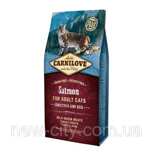 Carnilove Cat Salmon - Sensitive & Long Hair 2kg корм для кошек с чувствит. пищевар. c лососем
