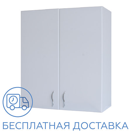 Шкаф навесной для ванной комнаты Базис 80-02 ПИК, фото 2