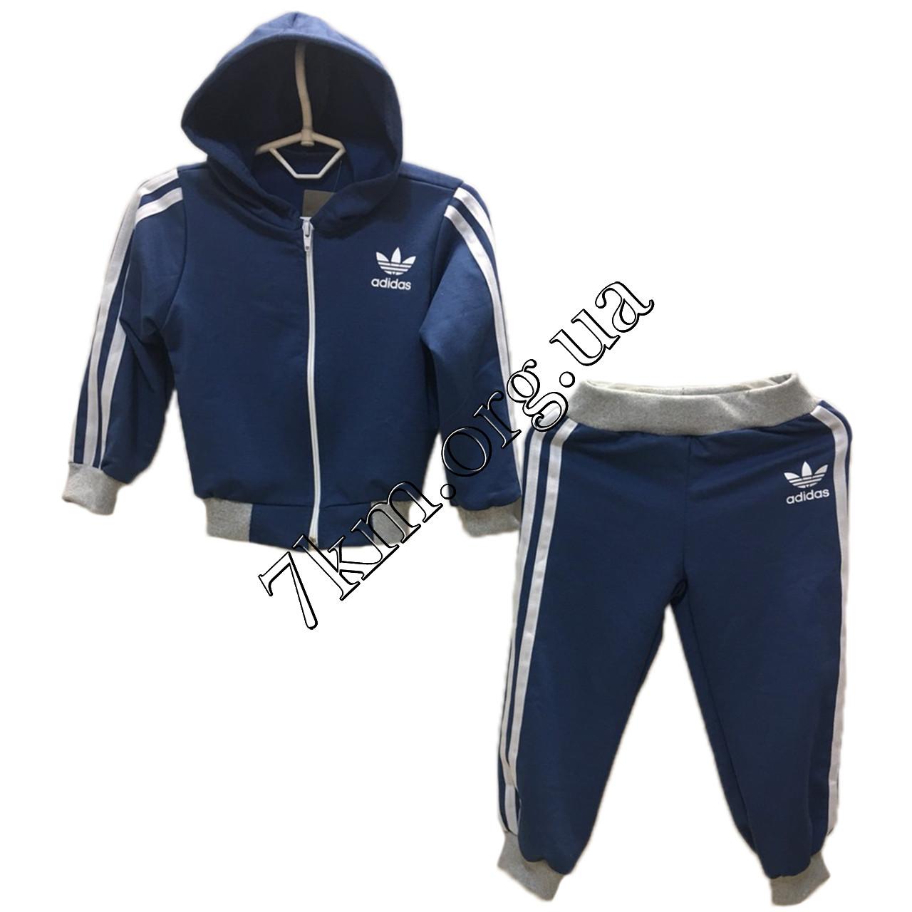 """Спортивний костюм дитячий репліка """"Adidas"""" для хлопчиків 1-3 роки Оптом 040304-5"""