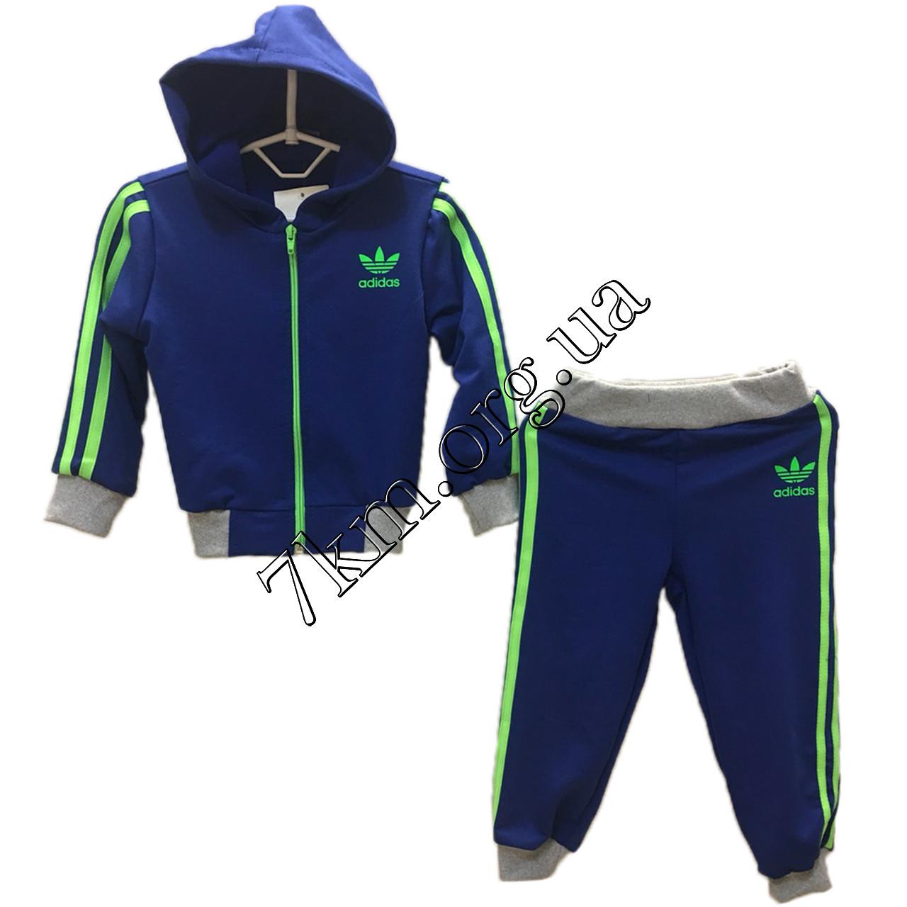 """Спортивный костюм детский реплика """"Adidas"""" для мальчиков 1-3 года Оптом 040304-7"""