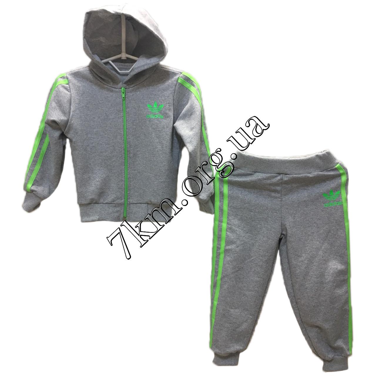 """Спортивный костюм детский реплика """"Adidas"""" для мальчиков 1-3 года Оптом 040304-8"""