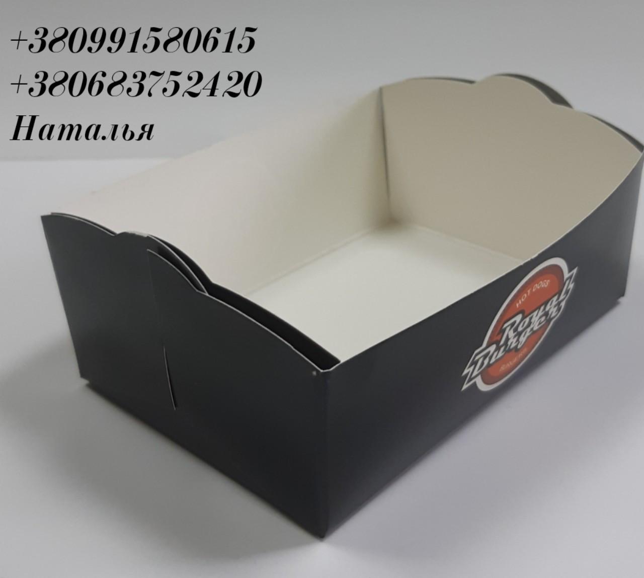 Тарелка мини 110х75х39мм