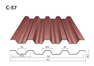 Профнастил Н-57 матовый (0.55 мм)