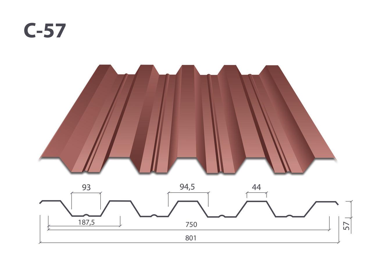 Профнастил Н-57 матовый (0.45 мм) Турция