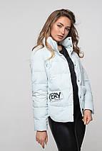 Женская демисезонная молодежная  куртка Рикель, фото 2