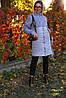 Женская демисезонная молодежная  куртка Агния, фото 5