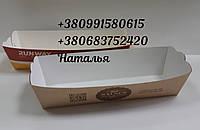 Тарелки для хот-догов., фото 1