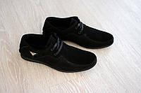 Мужские замшевые туфли на шнурке, фото 1