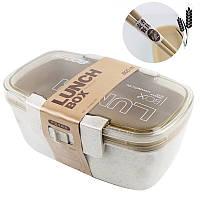 Ланчбокс c ложечкой и вилкой 2 отделения из экологического сырья Lunch Box бежевый