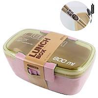 Ланчбокс c ложечкой и вилкой 2 отделения из экологического сырья Lunch Box розовый 142168