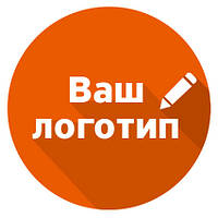 === Нанесение логотипов и изображений