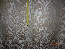 Ткань для штор Orsini 0735802. 766