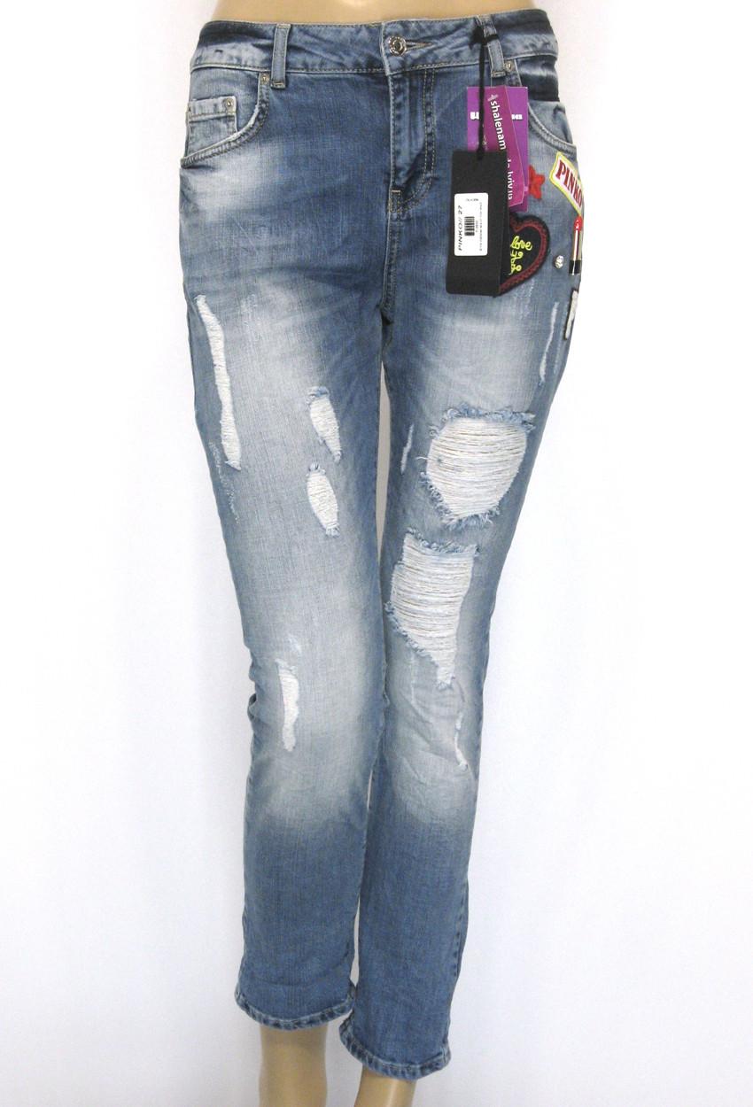 Жіночі рвані джинси бойфренд з принтами