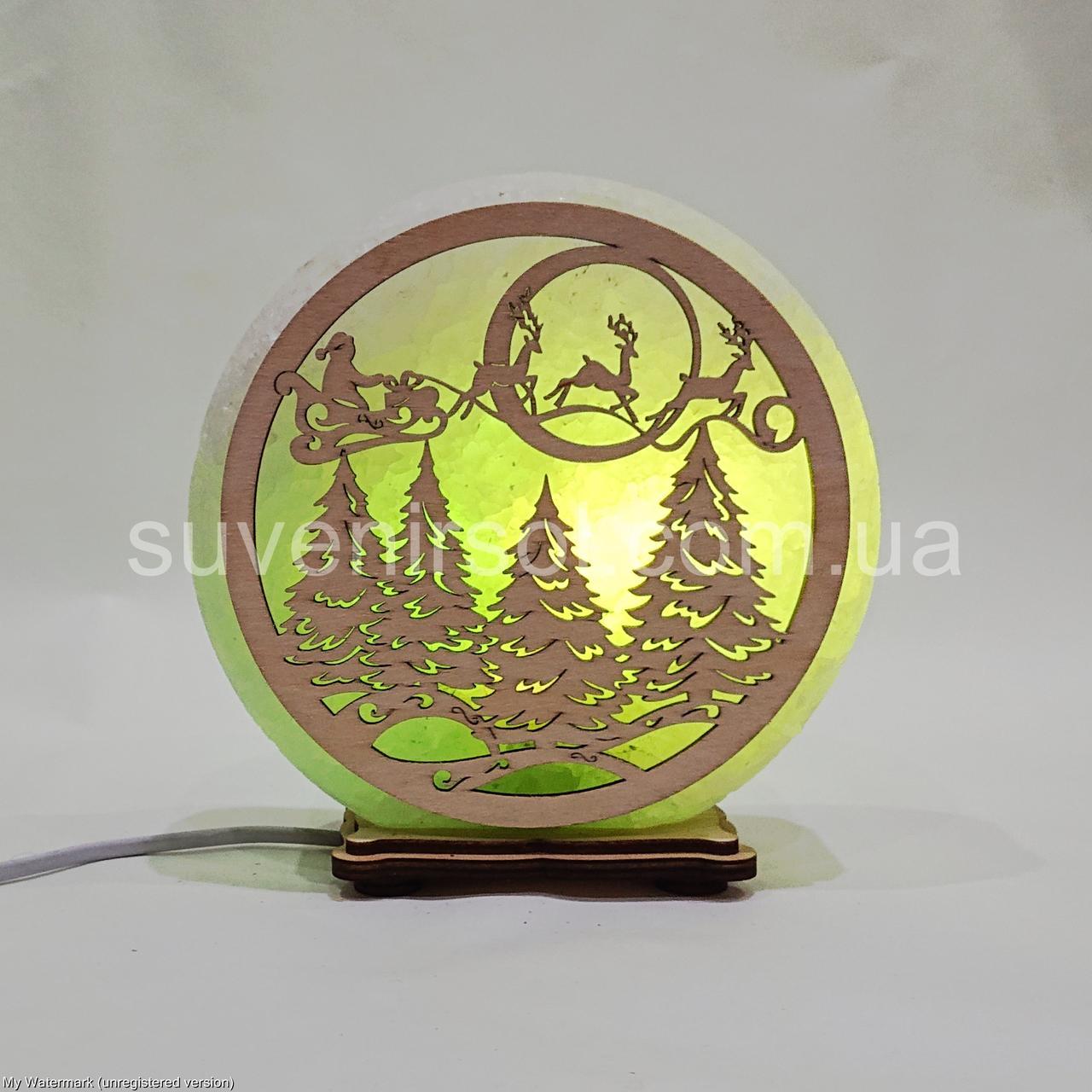 Соляной светильник круглый Санта на санях