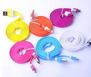Кабель  USB для зарядки телефонаплоский 1 метр