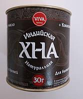 Хна для биотату и бровей Viva коричневая ( 30гр.)