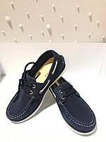 Детская обувь. Мокасины на шнуровке для мальчика темно-синий натуральная замша  Naturino, Италия