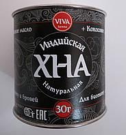 Хна для биотату и бровей Viva черная ( 30гр.)