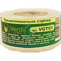 Прививочная лента Verdi