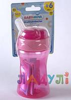 """Чашка с трубочкой """"Беби-Нова"""" (Baby-Nova) поильник"""