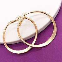 Серьги кольца 4.5см Xuping  позолота 18К с1038