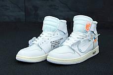 Мужские кроссовки белые Nike Air Jordan Off White топ-реплика, фото 2