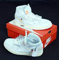 Мужские кроссовки белые Nike Air Jordan Off White топ-реплика, фото 3