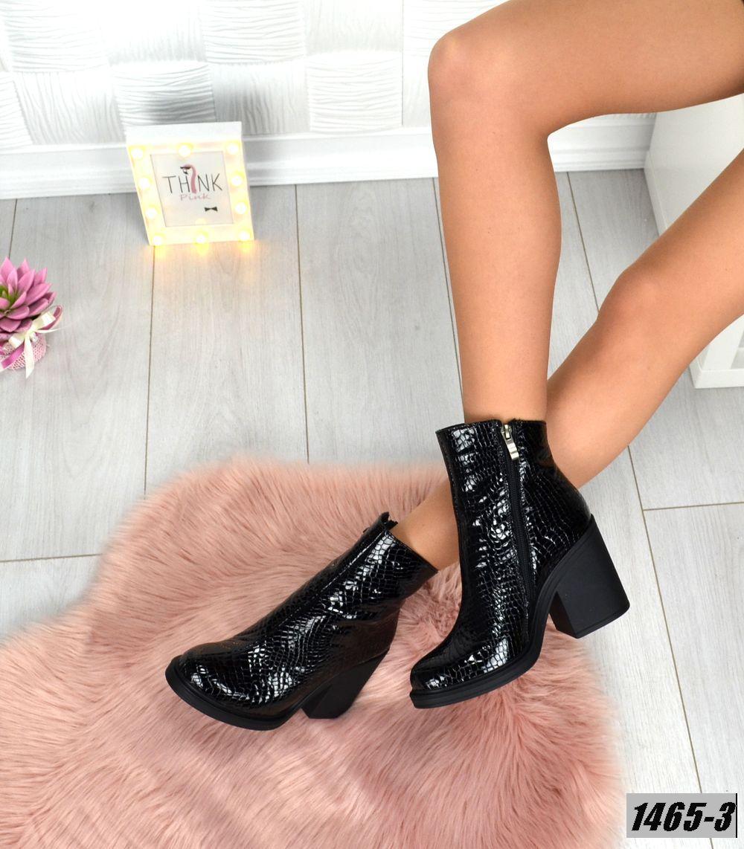 Демисезонные лакированные ботинки черные под рептилию