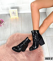 Демисезонные лакированные ботинки черные под рептилию, фото 1
