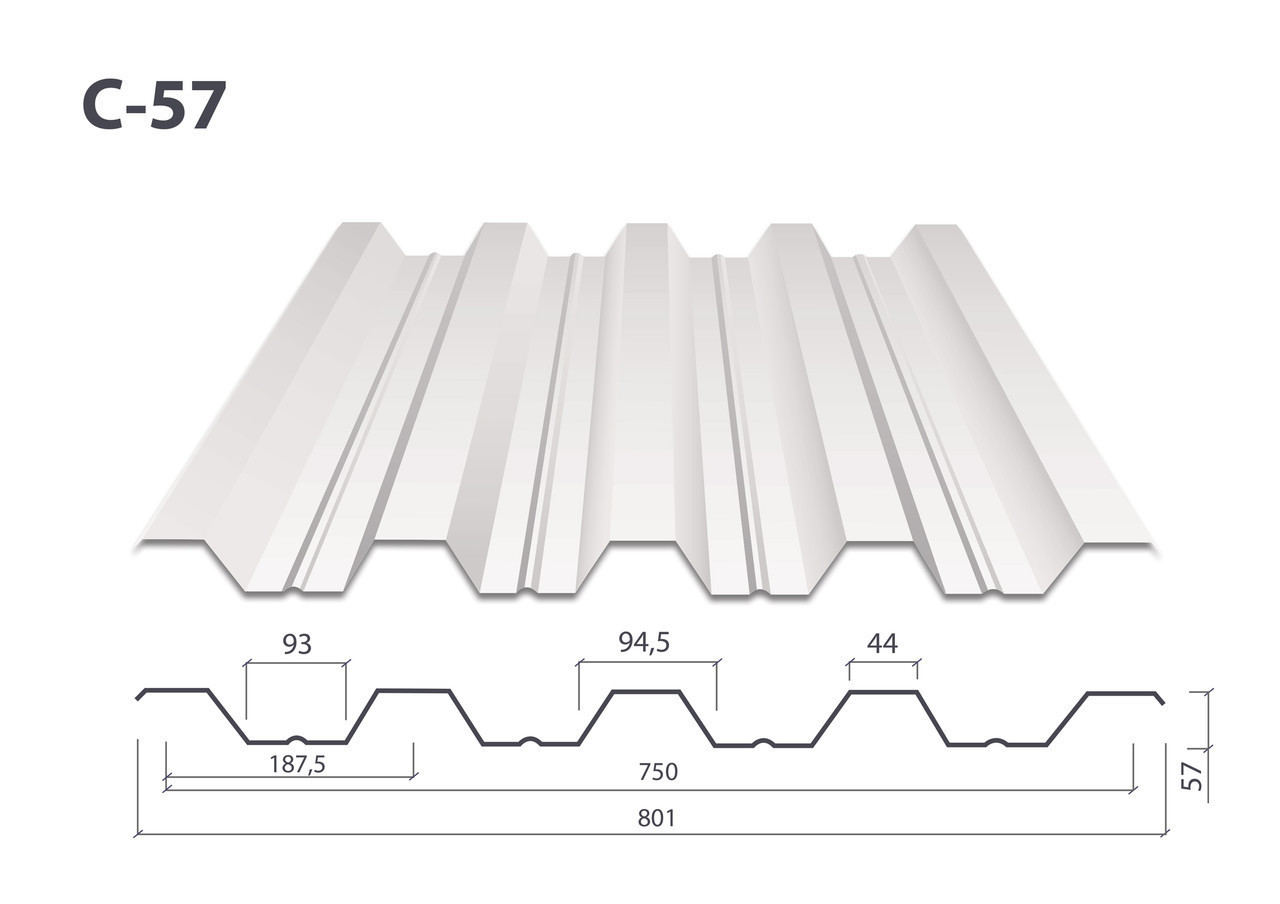 Профнастил Н-57 цинк (0.6 мм)