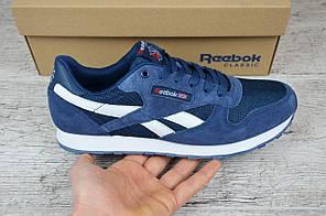 Мужские кроссовки синие Reebok топ-реплика, фото 2