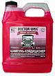 Шампунь-кондиционер (концентрат) DoctorWax    1,9 л