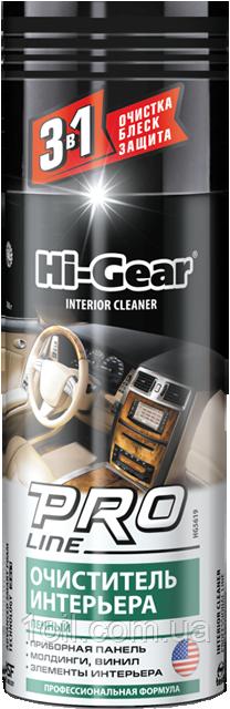 Hi-Gear Очищувач інтер'єру (пінний) професійна формула 280 г