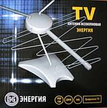 Антенна комнатная SL878 (UHF/VHF/FM диапазон, с усилителем продам постоянно оптом и в розницу,доставка из Харь, фото 7