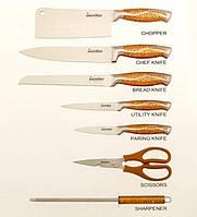 Набор ножей на подставке 8 пр. Zurrichberg ZB 5003G Золотой