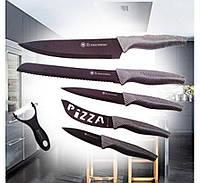 Набор ножей Zurrichberg ZBP 7401