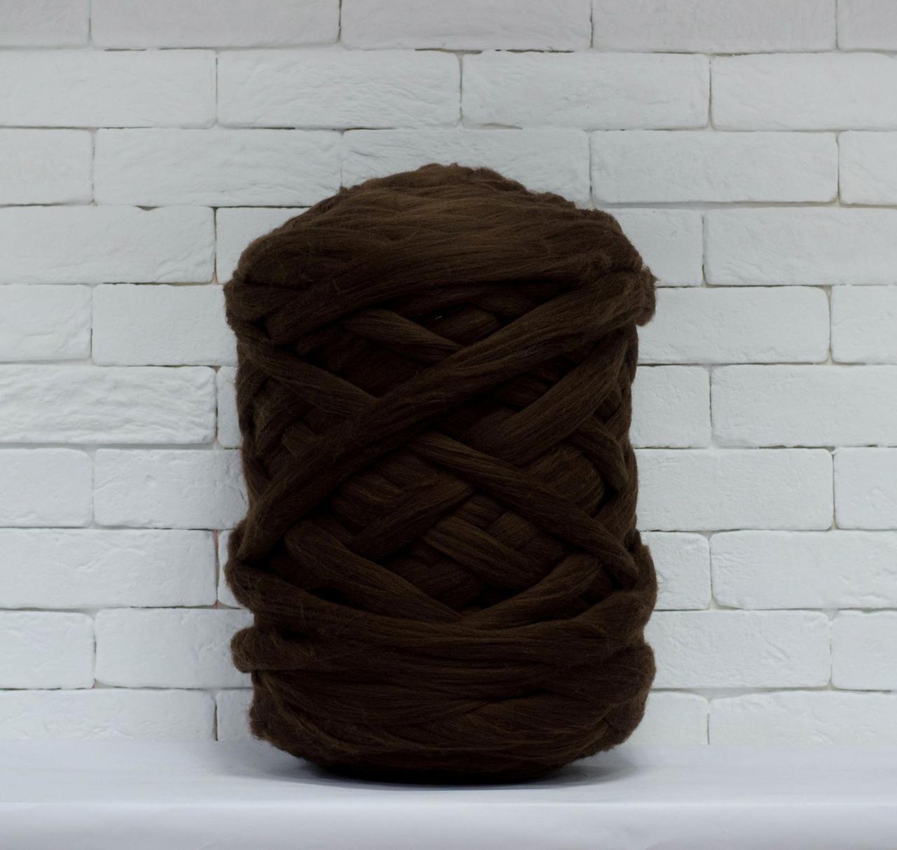 Толстая, крупная пряжа 100% шерсть мериноса 1кг (40м). Цвет: Шоколад. 21-23 мкрн. Топс. Лента для пледов