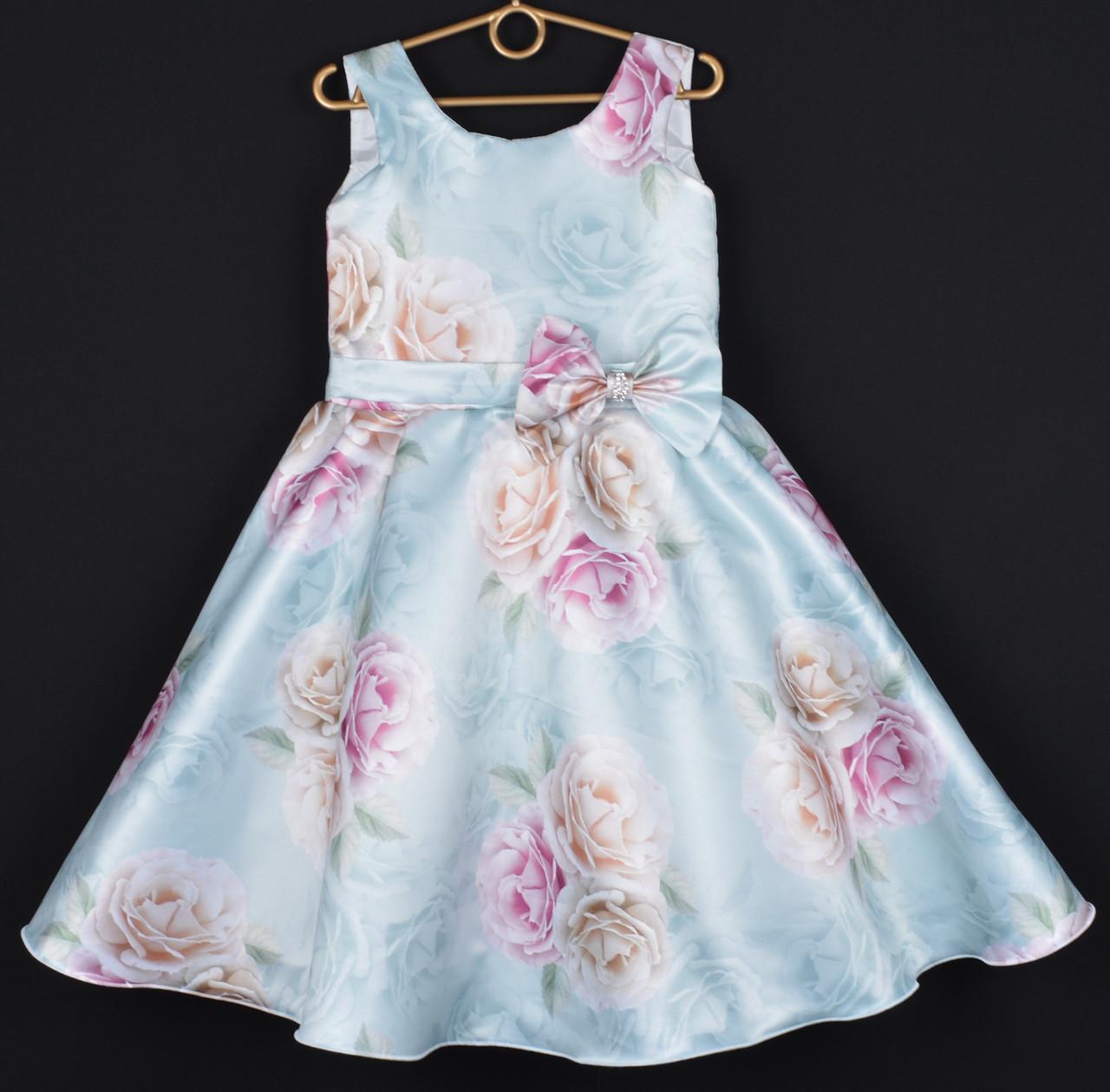 5ab0c0bfa Платье нарядное детское атласное