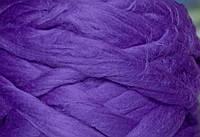 Толстая, крупная пряжа 100% шерсть 1кг (40м). 26 мкрн. Цвет: Ультрамарин. Топс. Лента для пледов