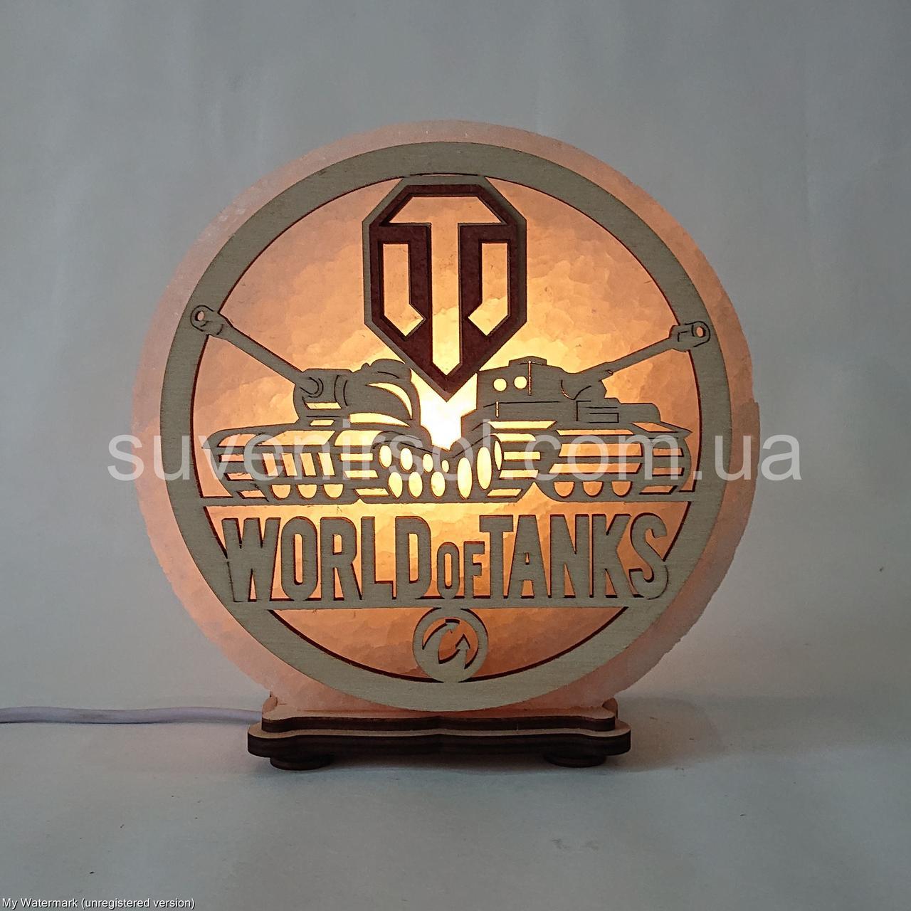 Соляной светильник круглый WORLD of TANKS