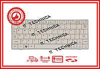 Клавиатура Asus EEE PC 700 701 900 901 4G БЕЛЫЙ US