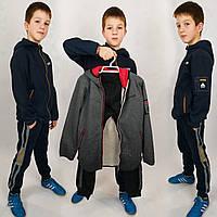 Детский теплый спортивный костюм на мальчика - кофта и штаны детские спорт